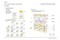 20141112_Housing_06