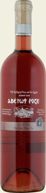 Averoff Rose(greek)