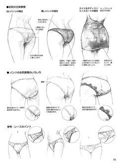 衣服褶皱教程@SUNSHINEamp;ROCK采集到线稿(167图)_花瓣