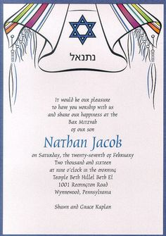 In The Tradition Bar Mitzvah Invitation - $2.18 each when you purchase 100.
