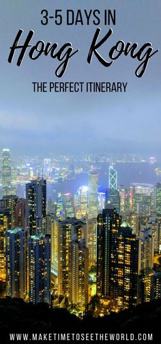 Planning a trip to Hong Kong? Wondering whether you you stay or 5 days? We have the perfect Hong Kong Itinerary for 3 days, 4 days and 5 days in Hong Kong including tips on how to get around, where to stay and some incredible things to do to get the mo Hong Kong Shopping, Shopping Travel, Hong Kong Travel Tips, Hong Kong Itinerary, Hong Kong Disneyland, Disney Hong Kong, China Travel, China Trip, Italy Travel