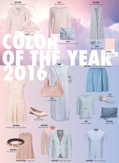 COLOR OF THE YEAR 2016 - FASHION 2016