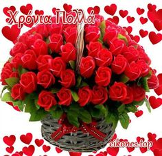kalathi kokkina trintafylla Raspberry, Happy Birthday, Fruit, Cards, Gifts, Food, Flowers, Happy Brithday, Presents