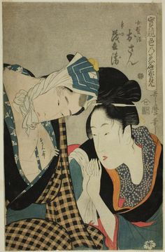 Kitagawa Utamaro (c. 1756-1806), A Test of Skill - the Headwaters of Amorousness (Jitsu kurabe iro no minakami): Osan and Mohei