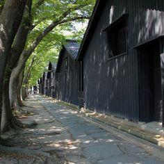 Sankyo Soko / Sakata City