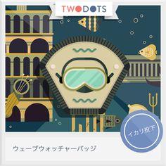 海岸から遠くで浮かんで、ウェーブウォッチャーバッジを獲得しちゃった! - playtwo.do/ts #twodots