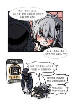Yuri Anime, Manga Anime, Anime Art, Rando Comics, Yatori, Lappland, Art Memes, Rwby, Funny Comics