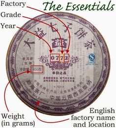 The Complexities of Pu-erh Cake Labels http://fineteafocus.blogspot.com/2014/06/the-complexities-of-pu-erh-cake-labels.html