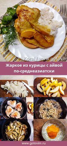 Chicken Tacos, French Toast, Meat, Breakfast, Food, Morning Coffee, Essen, Meals, Yemek