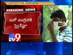 Central Govt alerts states over Swine flu