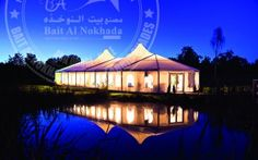 Ramadan Rental Tent with Customized interior decorations