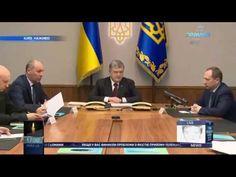 ВАЖНО: Порошенко приказал подготовить варианты смены формата военной операции в Донбассе (+ВИДЕО) | Качество жизни
