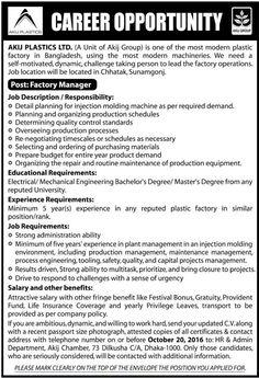 Union Garments Job Circular  Job Circular    Job Circular