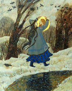 Salomea by Vera Pavlova