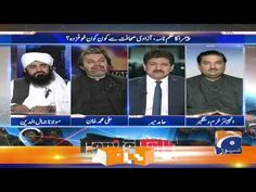 & News Videos: Capital Talk Imran Khan Speech, Peace Tv, Neo News, Dunya News, Nawaz Sharif, 28th October, Urdu News, Twitter Trending, Comedy Show