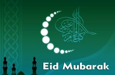 Send eid mubarak hd wallpapers pictures for advance wishes. Send best advance wishes for eid mubarak to your friends and family as well love once. Eid Mubarak In Urdu, Best Eid Mubarak Wishes, Eid Mubarak Quotes, Eid Mubarak Images Download, Wish Quotes, Photo Banner, Wishes Images, Deep Words, Good Morning Images