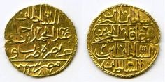 Cairo Egypt Gold Coin Ottoman Zeri Mahbub or Beloved Gold 1187 AH - 1774 AD Abdul Hamid I - AU