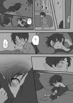 Kid Eren and Teenager Levi - I love them as brothers !
