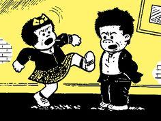Sid & Nancy by Mike McKeogh on Dribbble