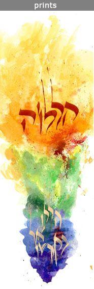 Gorgeous! Sharon Binder - Hebrew Calligraphy and Design