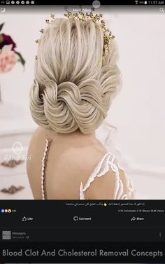 Hairstyles Haircuts, Pretty Hairstyles, Braided Hairstyles, Wedding Hairstyles, Long Hair Designs, Hair Upstyles, Bride Hair Accessories, Natural Hair Styles, Long Hair Styles