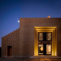 Image 28 of 64 from gallery of Basuna Mosque / Dar Arafa Architecture. Photograph by Essam Arafa Mosque Architecture, Futuristic Architecture, Historical Architecture, Architecture Design, Architecture Sketches, Architecture Wallpaper, Cultural Architecture, Facade Lighting, Entrance Design