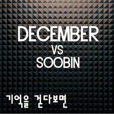 "December reveals MV for last single ""Memories""   Soobin's version"