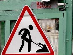 Śmieszne znaki drogowe