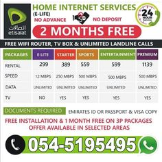 Internet News, Home Internet, Internet Packages, Sports Channel, Wifi Router, Tv Channels, Sharjah, Free Wifi, Packaging
