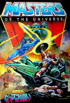 80s-90s-stuff: 80s japanese Masters of the Universe toy catalogue cover artwork