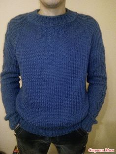 Стальной мужской пуловер. Спицами. Онлайн.