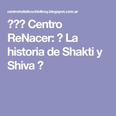 ི♥ྀ Centro ReNacer: ♥ La historia de Shakti y Shiva ♥