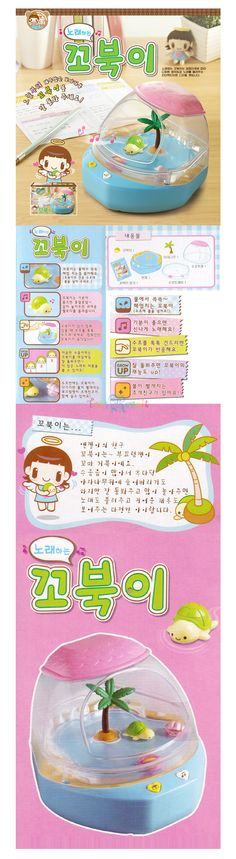 Mimiworld Angel Pet Friends - Musical Turtle - Toys Revolt Japanese Toys, Fun Recipes, Minis, Turtle, Musicals, Paradise, Heaven, Pastel, Kawaii