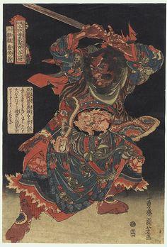 Gyokkirin Roshungi by Kuniyoshi (1797 - 1861)