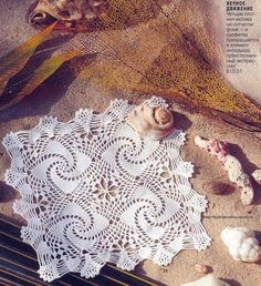 "Brocade <a href=""/tag/A"">#A</a>-792 - free vintage archived crochet doily pattern by Coats & Clark."