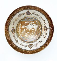 The bowl in the forthcoming sale has marked similarities to this example in the Victoria and Albert Museum