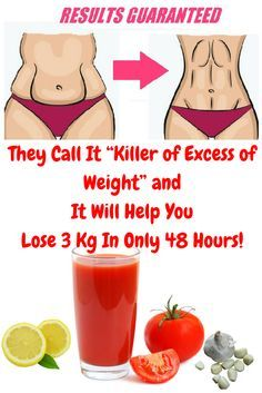 This excellent recipe that we're going to show you will help you lose 6 pounds in only 48 hours!