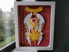 "Clow Magic Book Layered Paper Cut Art Piece 8""x10"" Shadowbox Frame"
