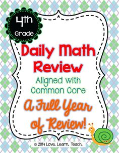 Increase your students' math confidence! Click to see a full year of Daily Math Review for 4th Grade. This is a common core-aligned spiral review, and it is perfect for morning work, learning stations, or homework! The challenge level builds throughout the year. Save paper using only 1 sheet per week.  *Please REPIN!*