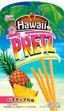 ハワイのトロピカルな「パイナップル味」