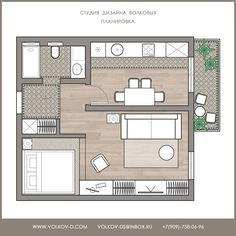 22 Ideas House Design Rustic Floor Plans - Daisy's Beautiful World Small Tiny House, Tiny House Design, Small House Plans, House Floor Plans, Architectural Floor Plans, Apartment Floor Plans, Small Apartment Plans, Small Floor Plans, Apartment Layout