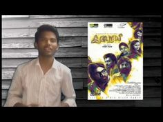 Iravi Teaser Review By M.D.R