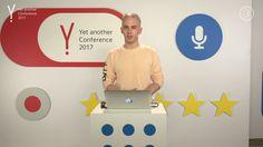 Картинки по запросу yandex конференция 2017