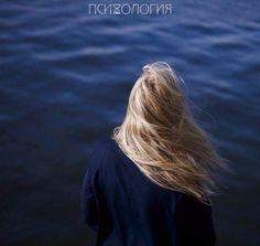 «От бессердечных защитишься тем, что не покажешь им своего сердца. - Разговоры обо всем. Отношения, жизнь.