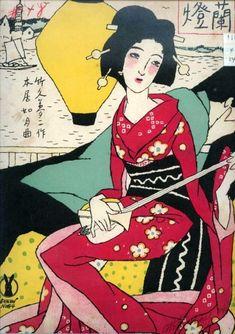 by Takehisa Yumeji / 蘭燈 竹久夢二 Yumeji Takehisa to who was one of the foremost artists and poets of the Taisho era. Geisha Kunst, Geisha Art, Japan Design, Art Occidental, Japanese Painting, Japanese Prints, Japan Art, Museum Of Modern Art, Gravure