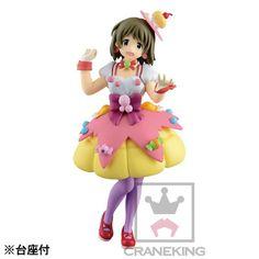 iDOLM@STER Cinderella Girls - Mimura Kanako - SQ - Candy Island (Banpresto)