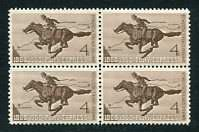 Pony Express Centenary Mint Block of 4 Stamps United States, 1960