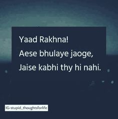 agr maine than li na to bhula dugi .mere liye mumkin h.but nhi ho rha na😔😔😔😔 Hurt Quotes, Sad Love Quotes, Me Quotes, Deep Words, True Words, Hindi Quotes, Quotations, 2 Line Quotes, Swag Quotes
