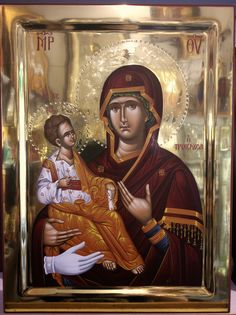 Blessed Virgin Mary, Religious Icons, Holy Family, Orthodox Icons, Ikon, Holi, First Love, Painting, Houses