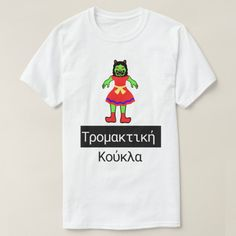 A scary green doll with a red dress and the Greek text τρομακτική κούκλα under it that can be translate to scary doll. Get this for a trendy and unique white t-shirt that can be customized to give it you own unique look. Learn Greek, Scary Dolls, Monster Dolls, Fairy Garden Accessories, Artwork Design, Fitness Models, T Shirts For Women, Mens Tops, Things To Sell
